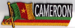 Flag Patch - Cameroon 01