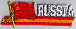 Flag Patch - Russia (old) 01