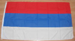 Serbia Country Flag - 5' x 3'.